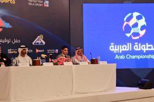 أحدث أخبار البطولة العربية للأندية التي تسضيفها القاهرة في شهر يوليو حتى أغسطس المقبلين