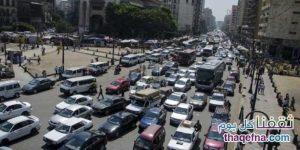 الاستعلام عن المخالفات المرورية في مصر