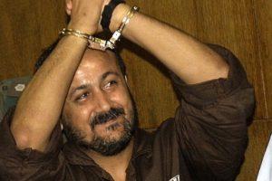 الحالة الصحية للأسير مروان البرغوثي في خطر كبير في إضراب الحرية الكرامة