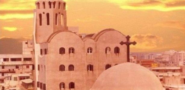 اقتصار المسيحين على أداء الصلوات الطقسية فقط والاعتذار للمهنئين عن عدم استقبالهم في الكنيسة