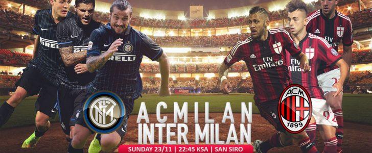 تعادل فريقي إي سي ميلان وفريق إنتر ميلان في الدوري الإيطالي منذ قليل تعادل إيجابي