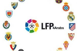 إحتدام الصراع على لقب الليجا الإسبانية بعد مباراة الكلاسيكو بالأمس والتي أنتهت بفوز فريق برشلونة الإسباني