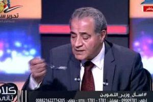 رد فعل وزير التموين بعد تذوقه الأرز المصري على الهواء في برنامج كلام تاني على شاشة قناة دريم الفضائية