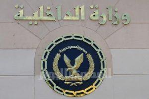 هام الحكومة تنوي على اطلاق رابط جديد لاستخراج الأوراق والوثائق الرسمية من خلال ما ورد في الإعلان الرسمي