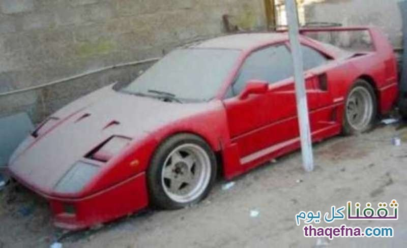 صور سيارات باهظة الثمن