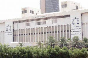 الكويت – الحكم بالإعدام على 7 أشخاص اختطفوا واغتصبوا طفل 13 عاماً مختل عقلياً