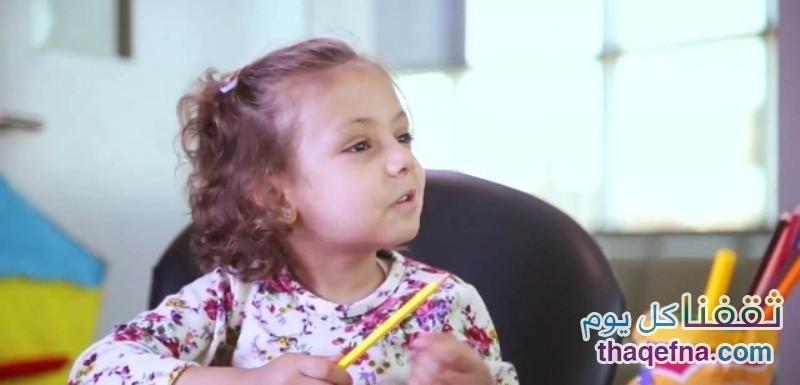الطفلة فريدة من مستشفى أمراض السرطان