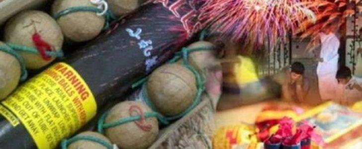 إصابة بليغة في اليد اليمنى لفتى 14 عاماً نتيجة إنفجار لعبة نارية في يده !!