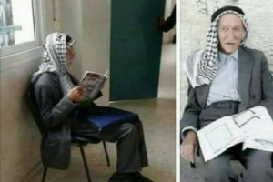 الحاج عبد القادر أبو عجمية في الثمانينات من عمره لم ينجح في التوجيهي للمرة الثانية على التوالي!
