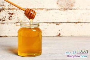 تعرفوا معنا على فوائد العسل الكبيرة خاصة في شفاء الجروح وتقوية النظر !