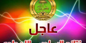 نتائج الصف السادس إعدادي الدور الأول 2017 العراق