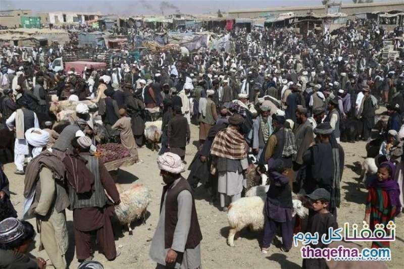 أفغانستان