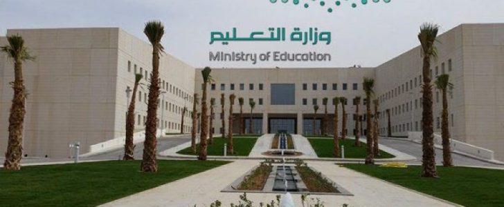 بوابة الرياض الإلكترونية للإستعلام عن حركة النقل الداخلي لكافة الإداريين والإداريات في الرياض !