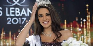 بيرلا حلو ملكة جمال لبنان 2017