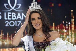 بيرلا حلو ملكة جمال لبنان 2017 وفوزها باللقب بعد منافسات مع 15 مشاركة ! صور
