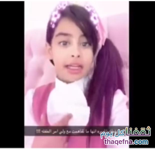 طرد طالبة من المدرسة بالسعودية