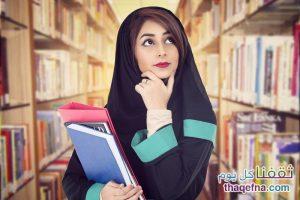 شاهدوا الفيديو الذي بسببه تم طرد طالبة من المدرسة بالسعودية لأنها ممثلة مشهورة !