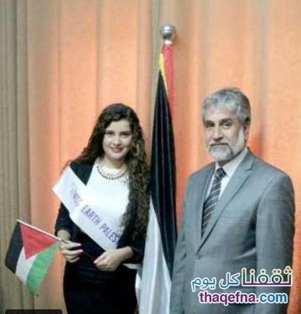 ملكة جمال فلسطين لعام 2016 نتالي رنتيسي