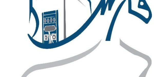 نظام فارس الجديد 1439 ورابط التسجيل في الخدمة الذاتية لموظفي وزارة التربية والتعليم بالسعودية !