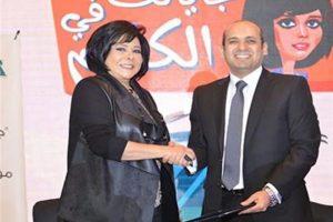 إنطلاق أول حلقة من برنامج جايالك في الكلام للفنانة إسعاد يونس وعرض قضايا الشاب المصري !