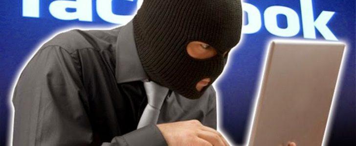 طريقة جديدة لسرقة حسابات الفيسبوك وتحذير خطير من المخابرات العامة الفلسطينية للمواطنين !