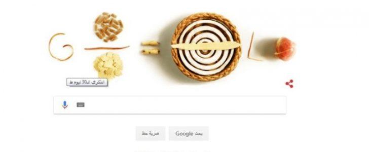 """يوم ط اليوم العالمي لتقريبات العدد ط وإحتفال محرك بحث جوجل بعيد """"يوم ط"""" !"""