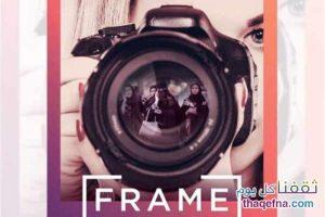 سعوديات بعد قرار عودة السينما الى السعودية يشاركن بتصوير أول فيلم أجنبي بالممكلة Frame