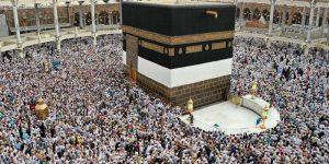حجز الحج السياحي في مصر