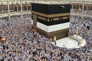أسعار جديدة حجز الحج السياحي في مصر وأبرز الضوابط لعام 2019