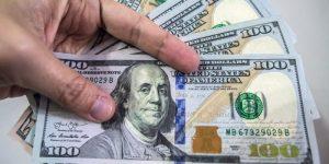اسعار صرف الدولار