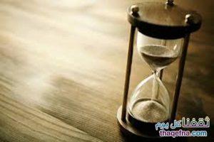 إتخذ قرارك قبل أن تنفذ ساعتك الرملية !