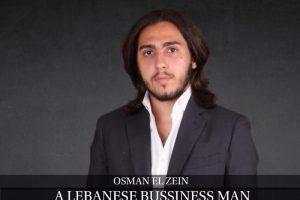 رجل الاعمال اللبناني السيد عثمان الزين مؤسس مجموعة الزين القابضة