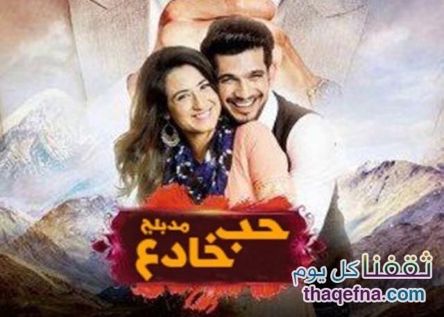 حب خادع الحلقة 100 ملخص بالفيديو المسلسل الهندي المدبلج حلقة اليوم