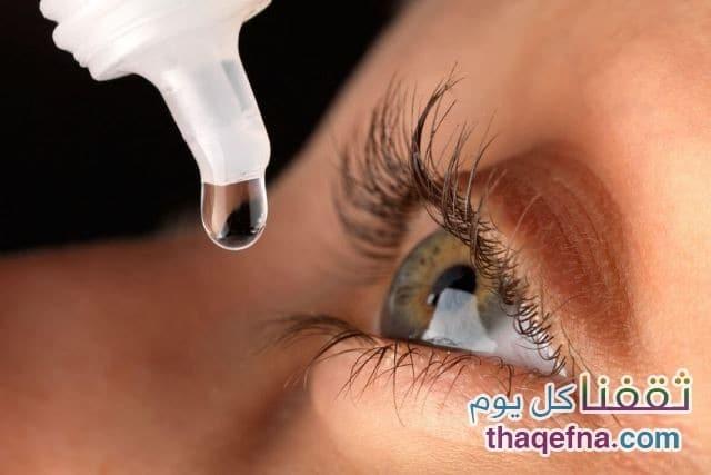 علاج جفاف العين بالبصل