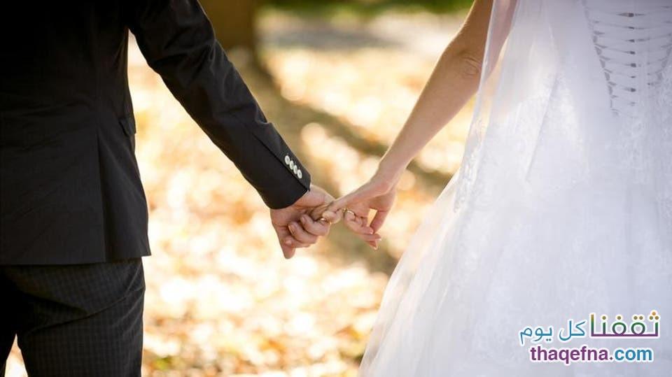 زواج الصالونات أو الزواج عن حب